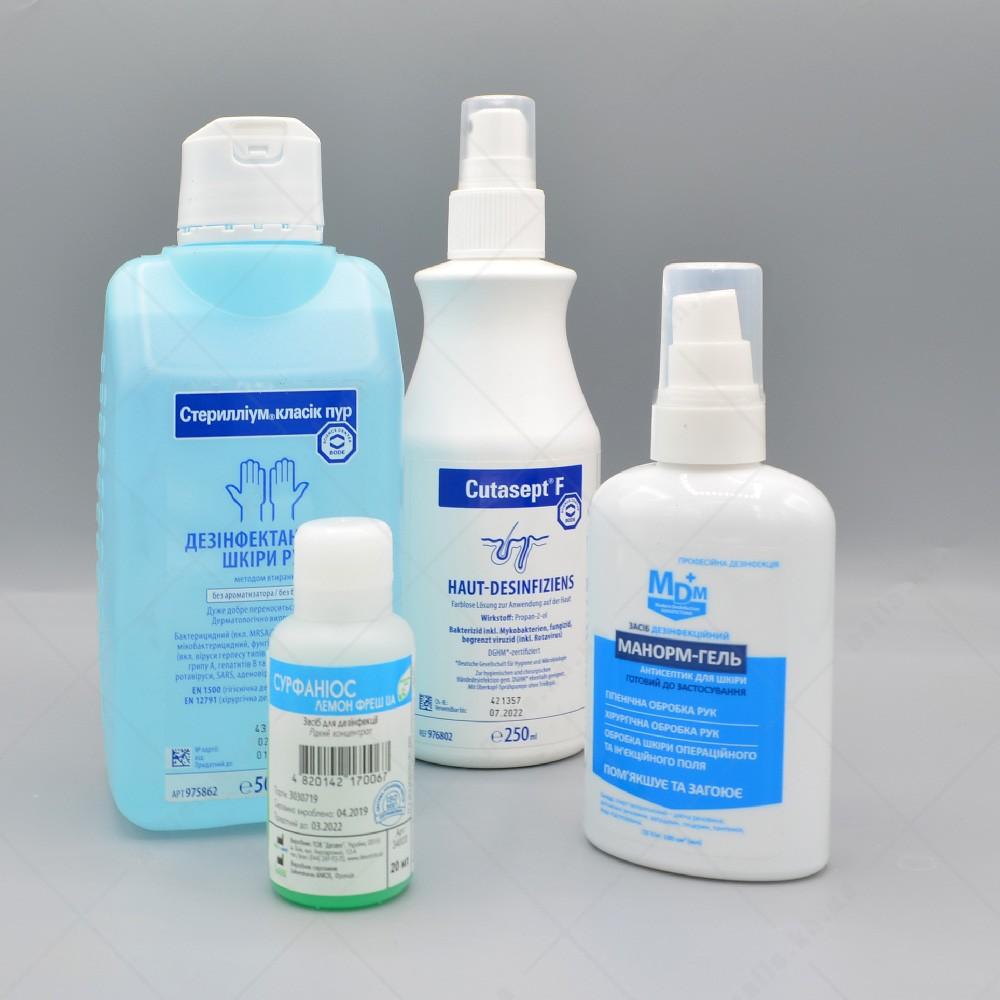 Средства для дезинфекции