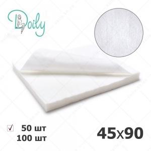 Doily полотенца 45*90 нарезанные, ГЛАДКИЕ белые, 50 шт/уп