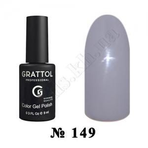149 - Grattol Color Gel Polish  Tin, 9ml