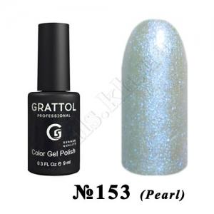 153 - Grattol Color Gel Polish  Sky PEARL, 9 ml