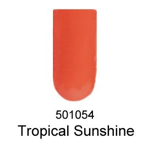 BLAZE GelLaxy II Gel Polish - гель-лак II поколения / 501054 Tropical Sunshine 5 мл