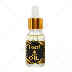 Heart Сухое масло для кутикул Dry Oil, 15 мл