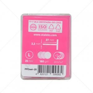 PPDset-25 Сталекс Педикюрный диск пластиковый PODODISK L +сменные файлы 180 грит 5 шт (25 мм)