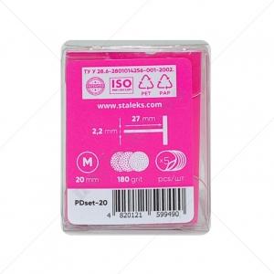 PPDset-15 Сталекс Педикюрный диск пластиковый PODODISK S +сменные файлы 180 грит 5 шт (15 мм)