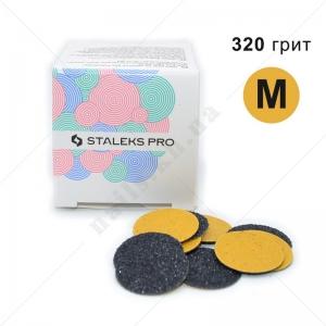 PDF-20-320 Сталекс Сменные файлы для педикюрного диска М_320грит, 50шт/уп