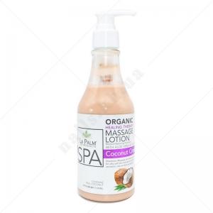 LA PALM Healing Therapy Lotion  / Coconut Cream - Кокосовый крем 236 мл 236 мл