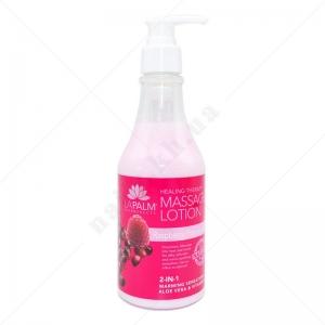 LA PALM Healing Therapy Lotion  / Raspberry Pomegranate - Малина и Гранат 236 мл 236 мл