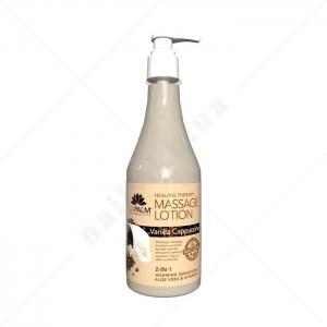 LA PALM Healing Therapy Lotion  / Vanilla Cappuccino - Капучино с ванилью 236 мл 236 мл