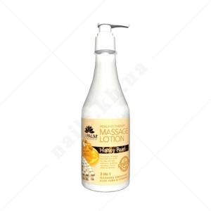 LA PALM Healing Therapy Massage Lotion  / Honey Pearl - Медовый жемчуг 236 мл 236 мл
