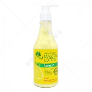 LA PALM Healing Therapy Lotion  / Lemon - Лимон 236 мл