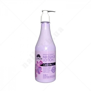LA PALM Healing Therapy Lotion  / Sweet Lavender Dreams - Лаванда 236 мл 236 мл