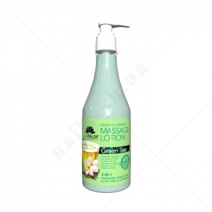 LA PALM Healing Therapy Massage Lotion  / Green Tea - Зеленый чай 236 мл 236 мл