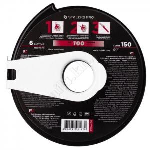 ATClux -150 Сталекс Сменный файл-лента PapMam Exclusive в пластиковой катушке 150 грит, 6 м
