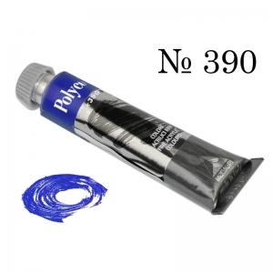 Краска акриловая Polycolor № 390  Синий ультрамарин шт