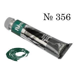 Краска акриловая Polycolor № 356 изумрудный зеленый шт