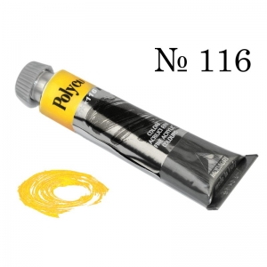 Краска акриловая Polycolor № 116 Желтый основной шт