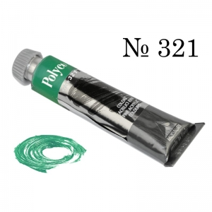 Краска акриловая Polycolor № 321 Зеленый фталоцианин шт