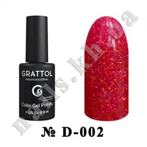 002 - Grattol  Diamond, 9ml