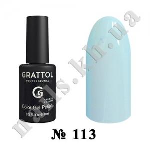 113 - Grattol Color Gel Polish  Powder Blue, 9ml