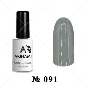 091 - Akinami Color Gel Polish - Aluminum, 9ml
