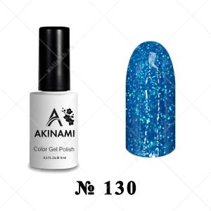 130 - Akinami Color Gel Polish - Blue Sparks, 9ml
