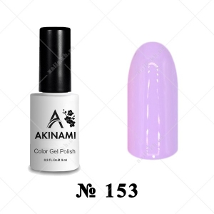 153 - Akinami Color Gel Polish - Pale Violet, 9ml