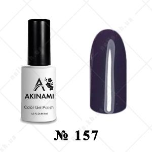 157 - Akinami Color Gel Polish - Black Violet, 9ml