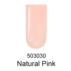BLAZE GelLaxy II Gel Polish - гель-лак II поколения / Natural Pink 5 мл