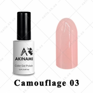 003 - Akinami Color Gel Polish  Camouflage, 9ml