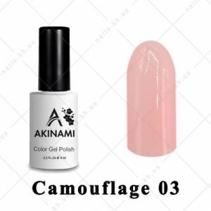 003 - Akinami Color Gel Polish  Camouflage, 9ml