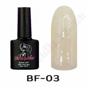BF003 HARUYAMA Гель-лак камуфляж № 03, 8 мл