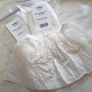 Мешок сменный для вытяжки универсальный