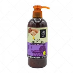 EST Argan Oil Lotion - Увлажняющий лосьон для рук и тела 250 мл