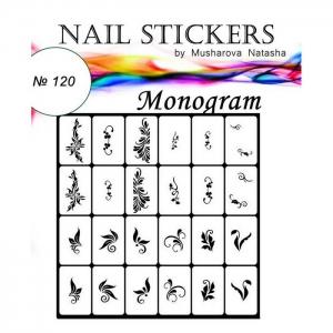 №120 Трафареты-наклейки для Nail Art, вензеля