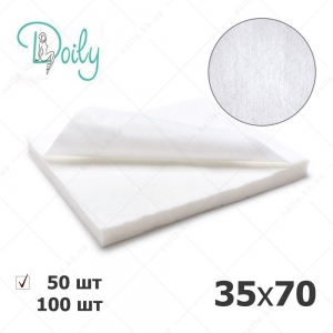 Doily полотенца 35*70 нарезанные, ГЛАДКИЕ белые, 50 шт/уп