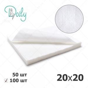 Doily салфетки 20*20 нарезанные, ГЛАДКИЕ белые, 100 шт/уп