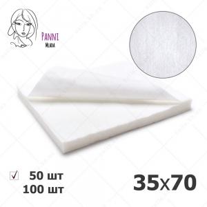 Panni Mlada полотенца 35*70 нарезанные, ГЛАДКИЕ белые, 50 шт/уп