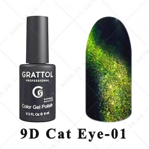 001 - Grattol Color Gel Polish  9D Cat Eye, 9ml