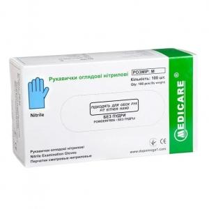 MEDICARE перчатки нитриловые M, без пудры  ГОЛУБЫЕ, 100 шт/уп