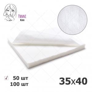 Panni Mlada полотенца 35*40 нарезанные, ГЛАДКИЕ белые, 50 шт/уп
