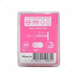 PPDset-10 Сталекс Педикюрный диск пластиковый PODODISK XS +сменные файлы 180 грит 5 шт (10 мм)