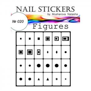 №020 Трафареты-наклейки для Nail Art, фигуры