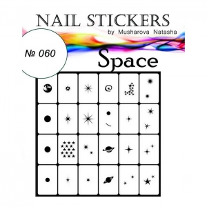 №060 Трафареты-наклейки для Nail Art, космос