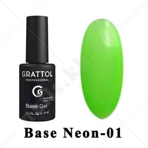 001 - GRATTOL Base  Camouflage Neon - камуфлирующая база Неон