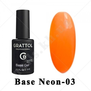 003 - GRATTOL Base  Camouflage Neon - камуфлирующая база Неон