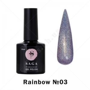SAGA Rainbow №03 — Гель-лак голографический Prisma (Сиреневый), 8 мл