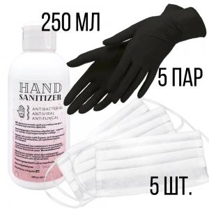Набор TOP-3: Антисептик 250мл, перчатки 5 пар, маски 5 шт