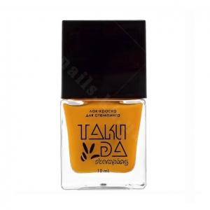 014 TakiDa Лак-краска для стемпинга Желтая Охра, 10 ml