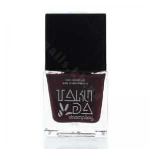 028 TakiDa Лак-краска для стемпинга Коричневый, 10 ml