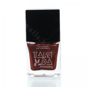 029 TakiDa Лак-краска для стемпинга Медный перл хром, 10 ml